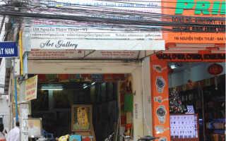 Магазины в Нячанге — наш отзыв и советы.