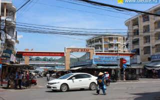 Рынок Чо Дам в Нячанге