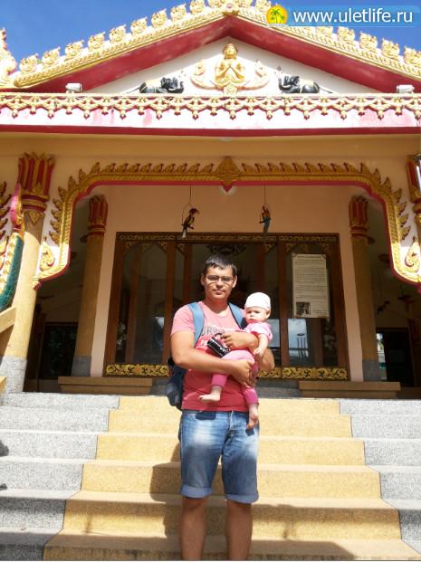 hram-Wat-Kiri-Wongkaram-na-samui