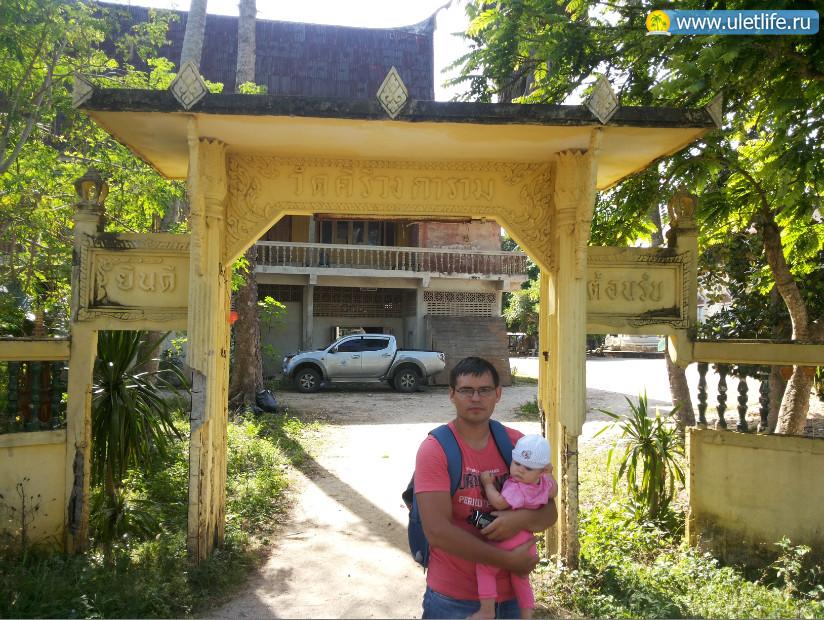 vorota-hram-hram-Wat-Kiri-Wongkaram