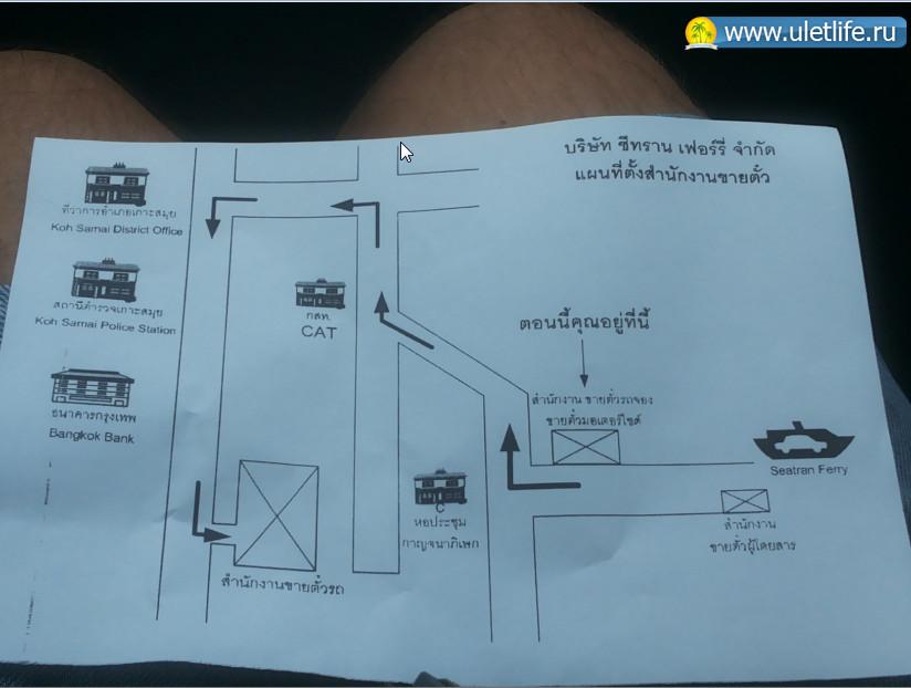 viza-tailanda-v-malayzii