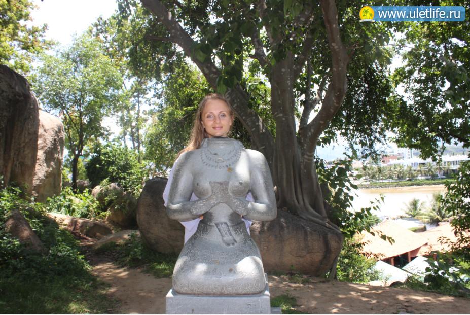 Обзорная экскурсия по Нячангу
