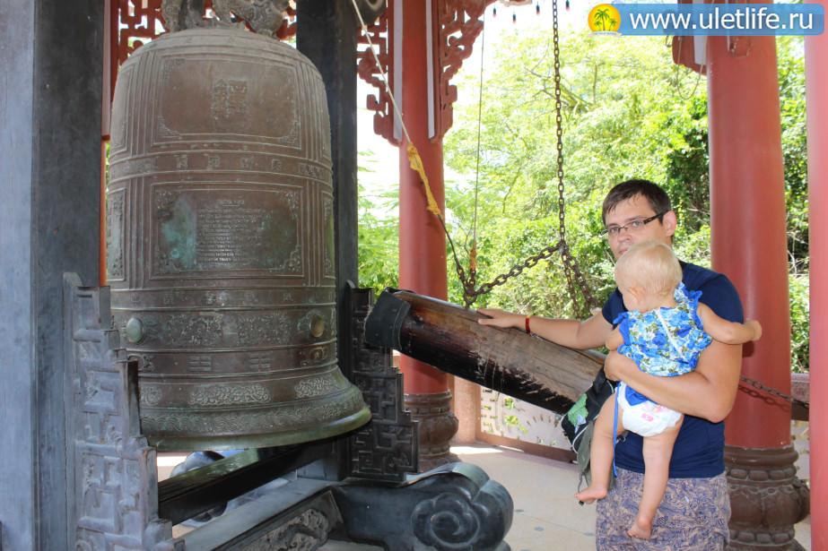 pagoda-long-shon