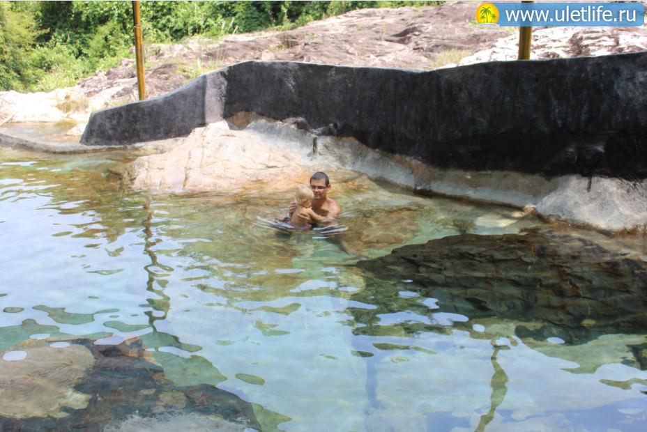 vodopad-yang-bay