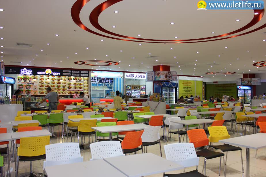 Торговый центр Биг Си