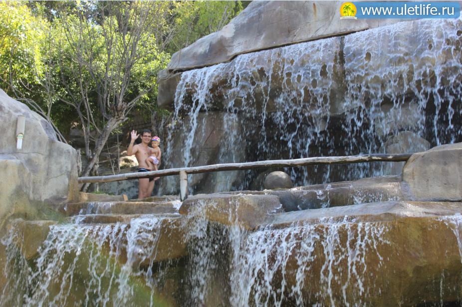 I-Resort Нячанг водопад