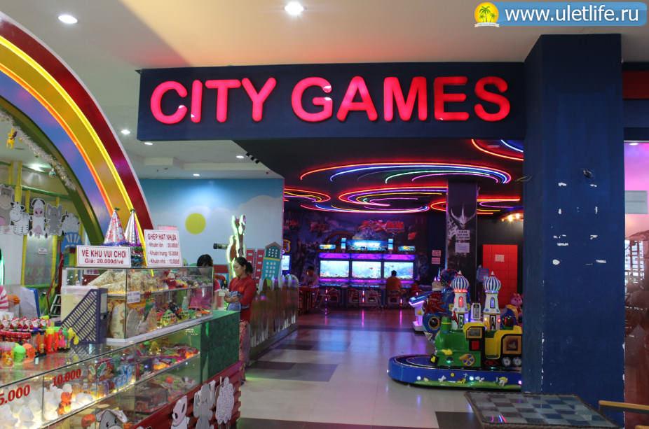 Maksimark торговый центр в нячанге