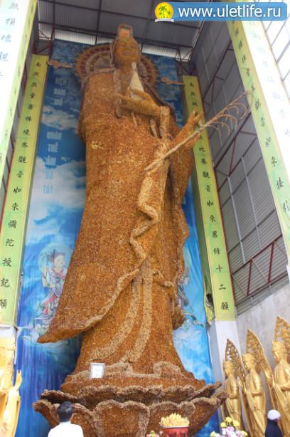 Экскурсия в Далат Гуань