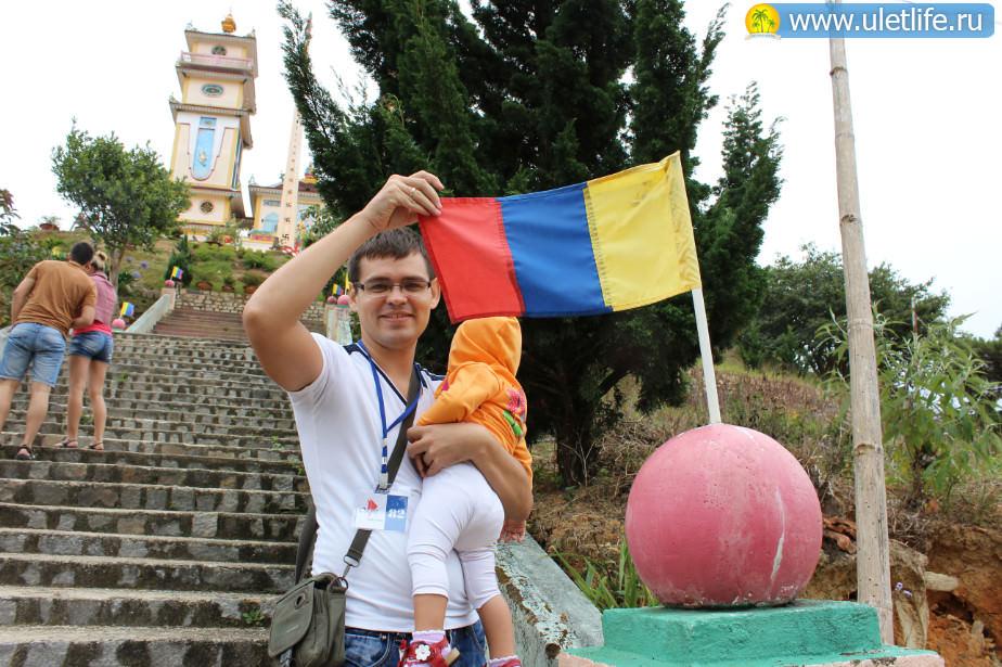 Флаг религии каодай