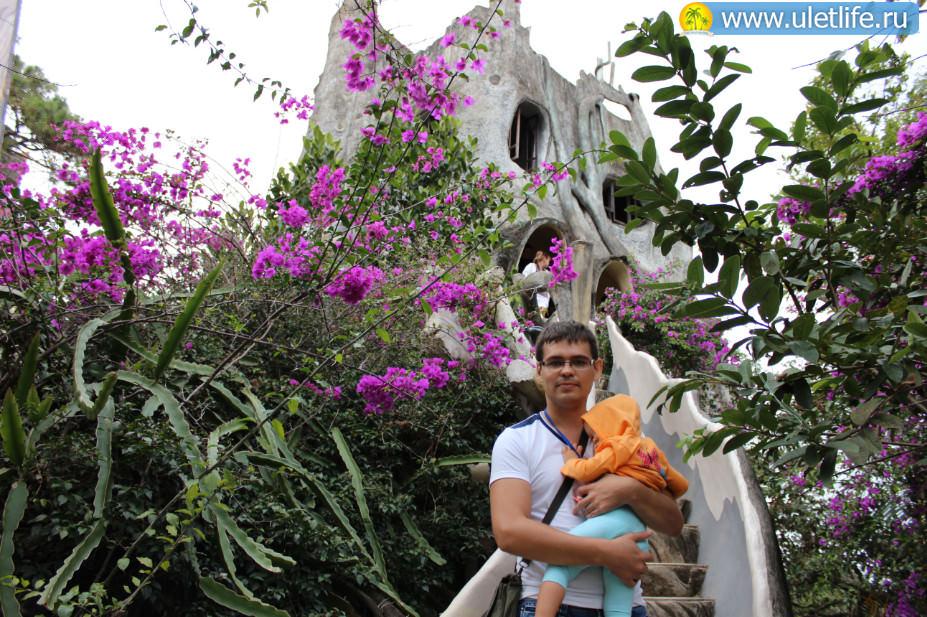 Экскурсия в Далат отзыв