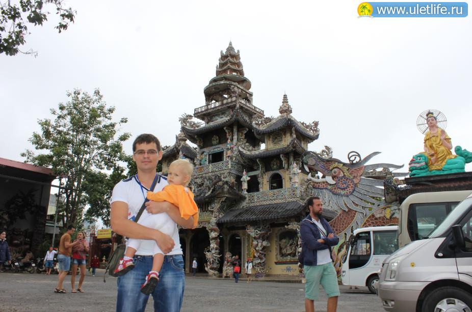 Храм Линь Фуок экскурсия в Далат