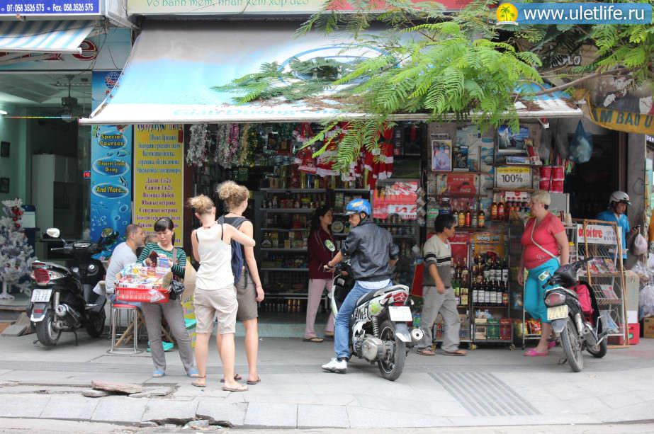 Магазины в Нячанге