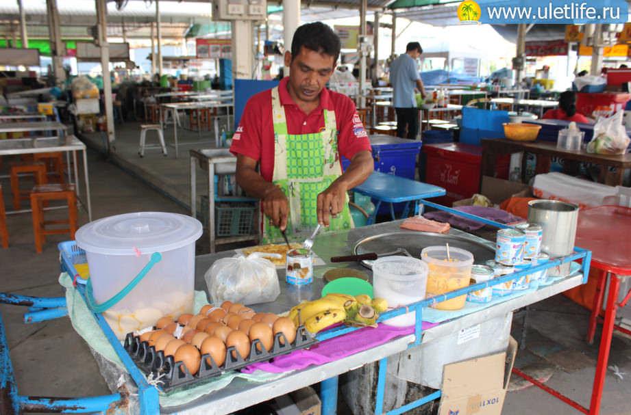 Пинкейу в Таиланде