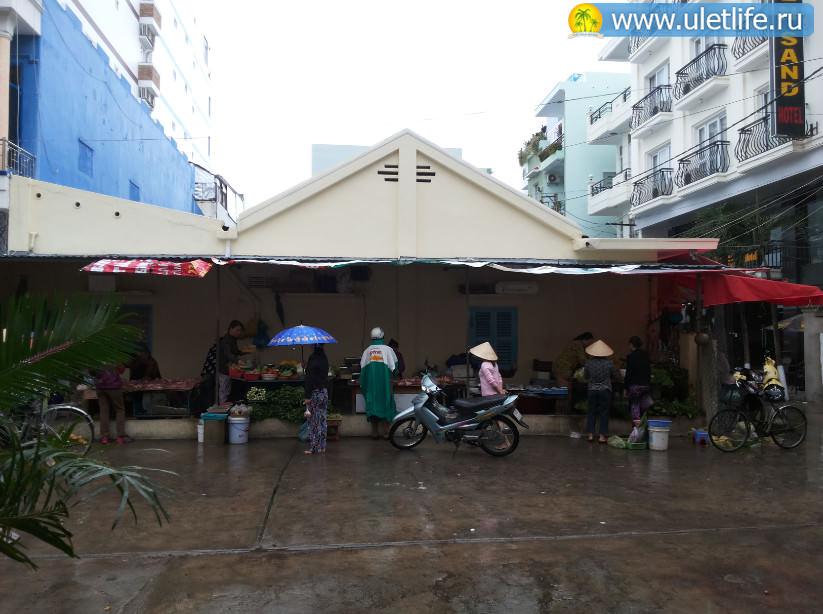 Рынок в центре Нячанга