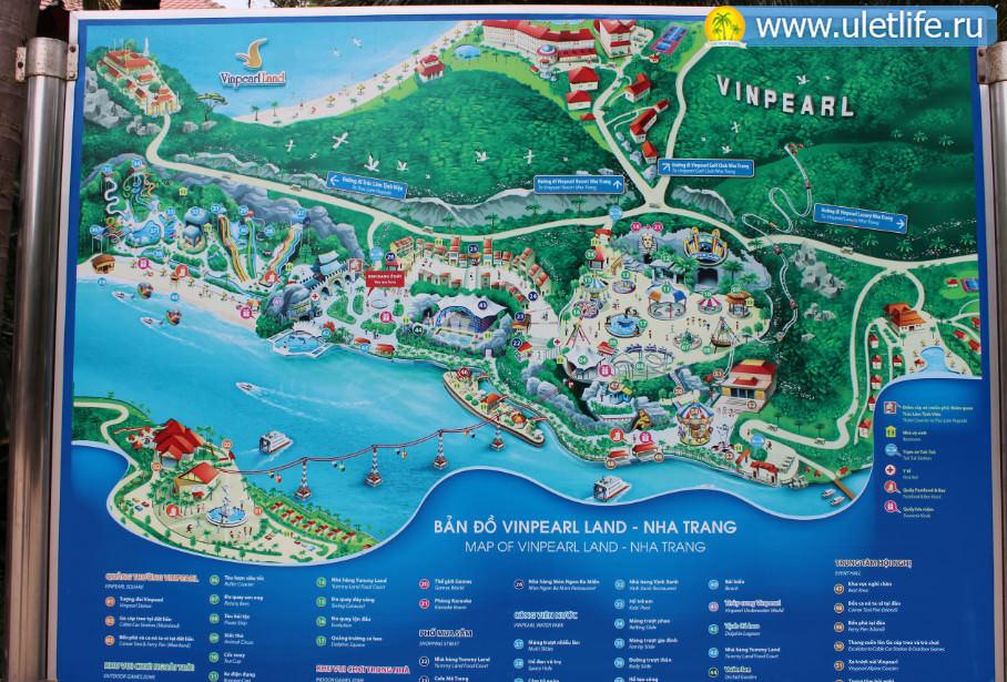 Винперл карта