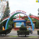 Парк Горького Нячанг