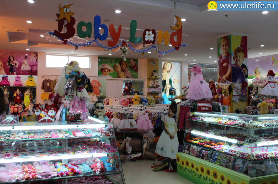 Детские товары в Нячанге