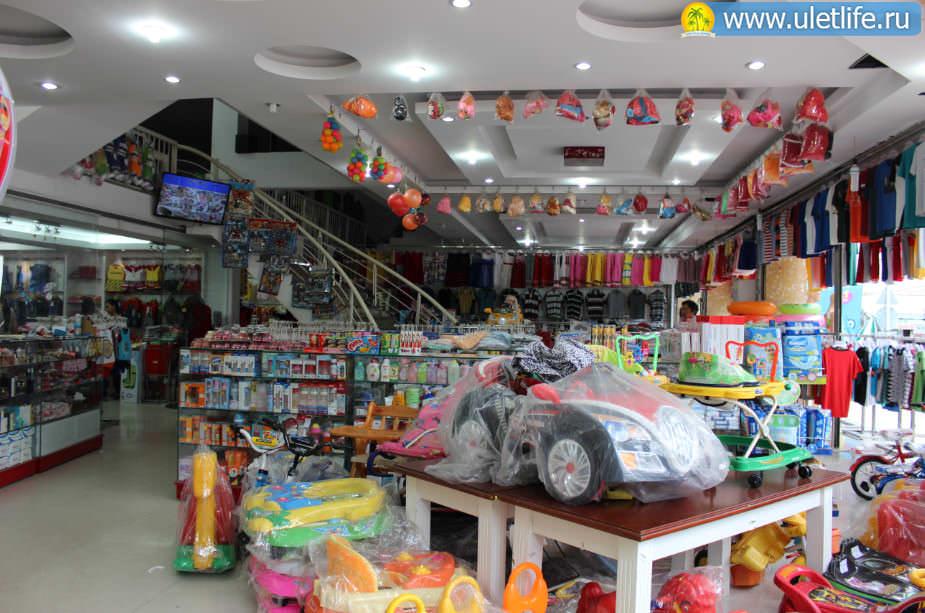 Детский магазин в Нячанге