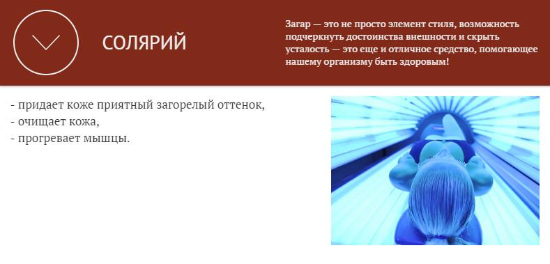 korona-altaya18