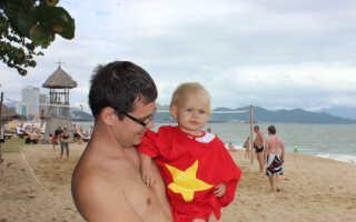 В Нячанг с ребенком – все тонкости