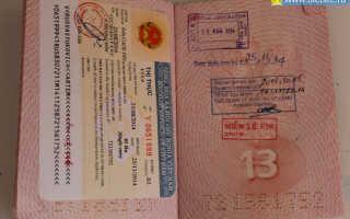 Как продлить туристическую визу во Вьетнам
