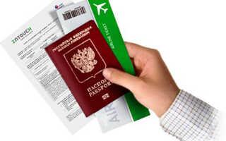 Страховка для визы шенген с анализом всех нюансов