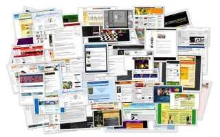 Как заработать на покупке и продаже сайтов в интернете с нуля в 2018 году: инструкция