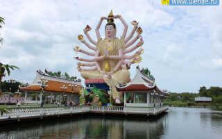 Храм Wat Plai Laem на Самуи