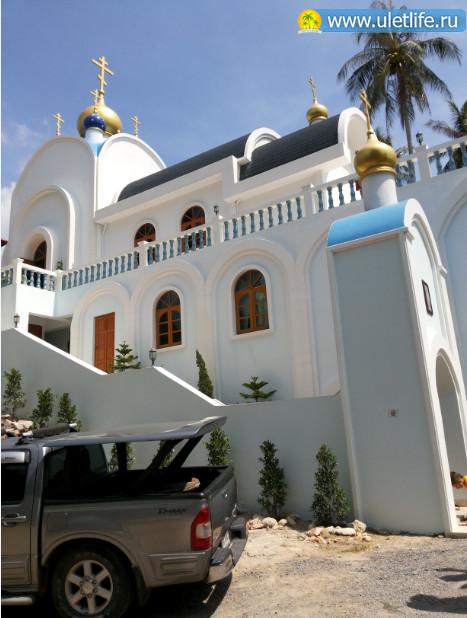 pravoslavnij-hram-na-samui