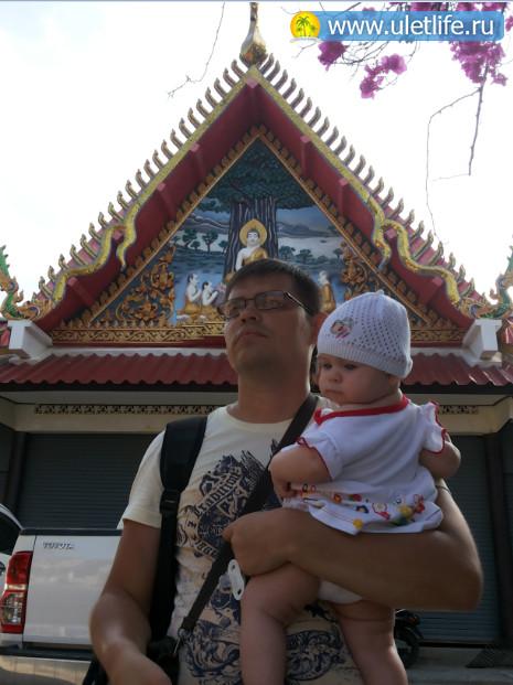 skolko-nuzhno-deneg-v-tailand