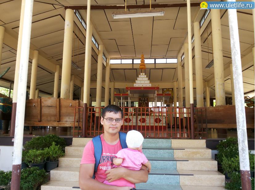 Храм Wat Kiri Wongkaram