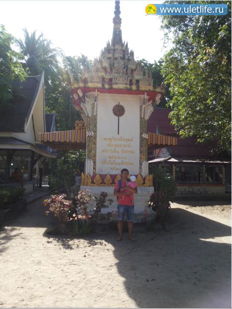 Wat Kiri Wongkaram-na-samui-hram-na-samui1