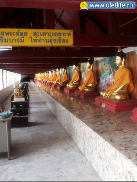 Phra-Mahathat-Woramaha-Wiharn-hram