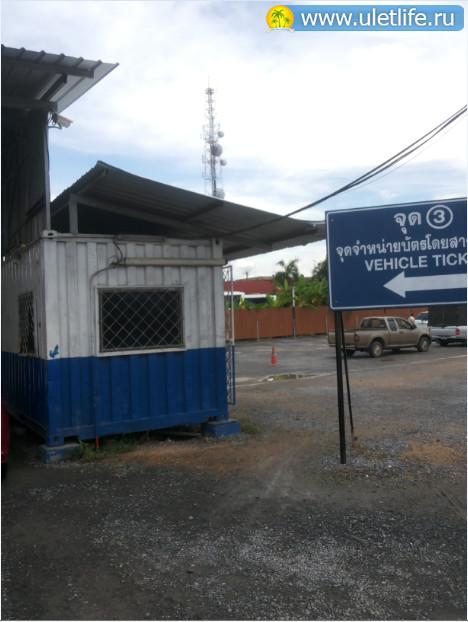viza-tailanda-na-penange-v-malayzii