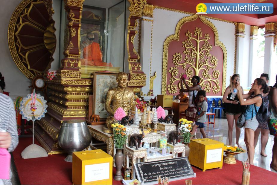 https://uletlife.ru/hram-wat-kiri-wongkaram-na-samui/
