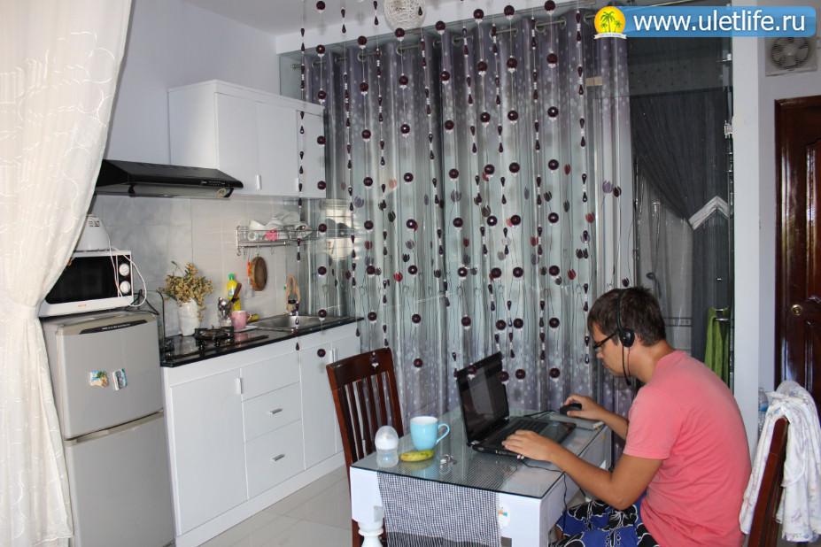 аренда жилья в нячанге