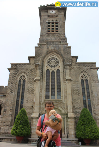 Кафедральный собор Нячанга