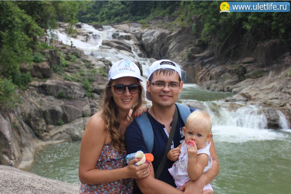 Водопад Янг Бей