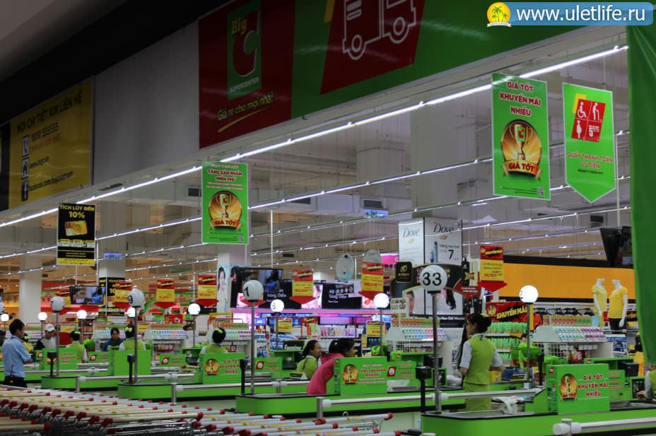 Торговый центр Биг Си в Нячанге