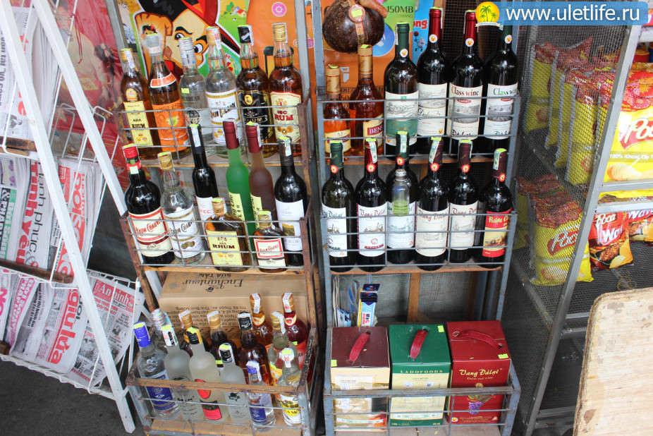 Цены в Нячанге на алкоголь