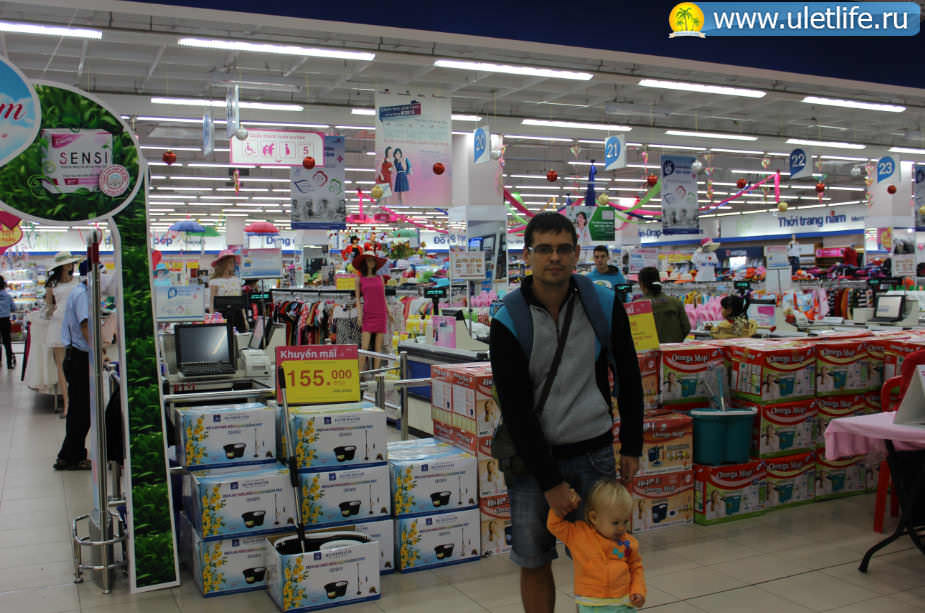 Coopmart Нячанг