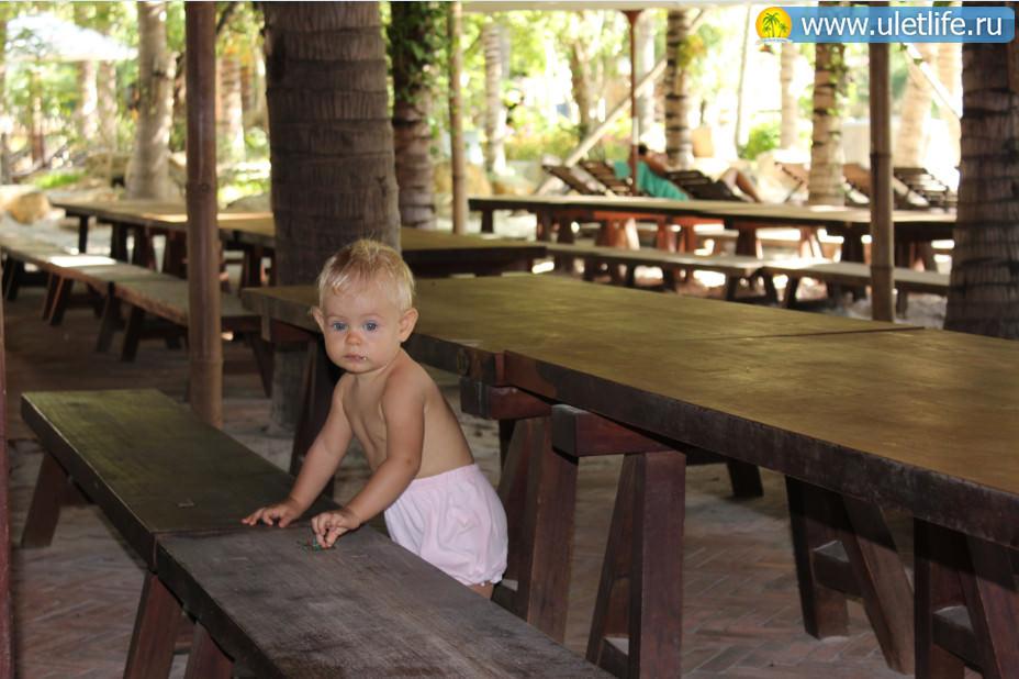 I-resort Нячанг ресторан