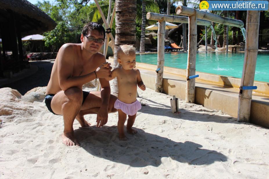 I-resort Нячанг песок