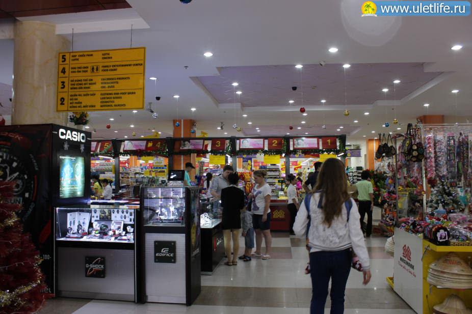 Максимарк супермаркет