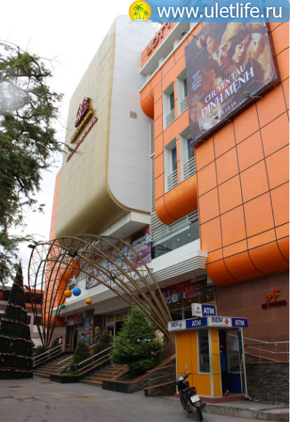 Торговый центр Максимарк