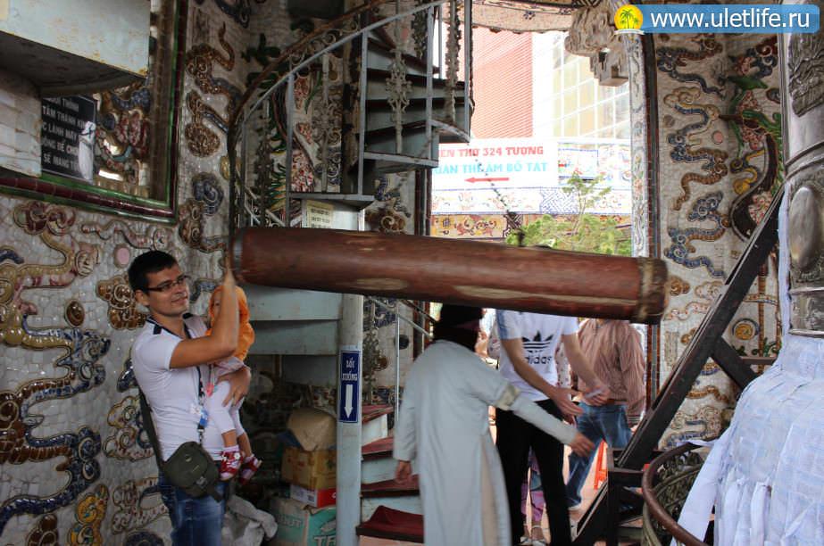Экскурсия в Далат колокол