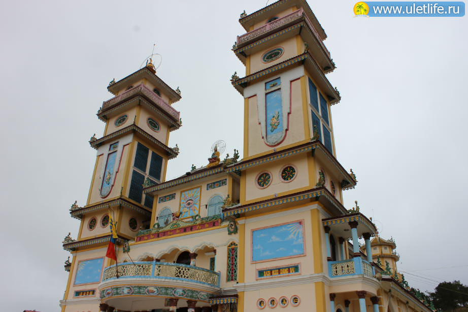 Экскурсия в Далат храм Каодай