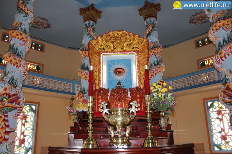 Око бога религии Каодай