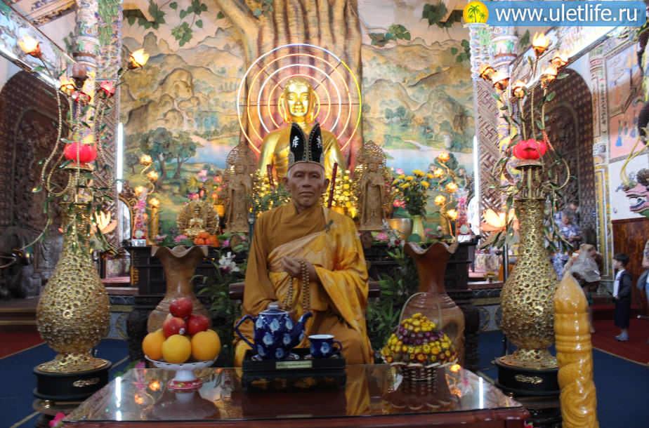 Экскурсия в Далат бутылочный храм