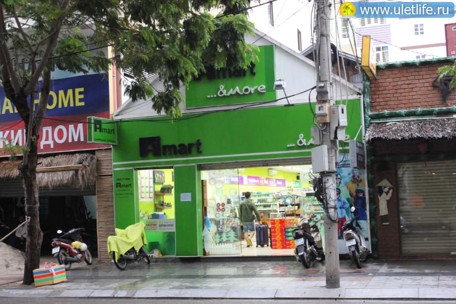 Amart магазин в Нячанге